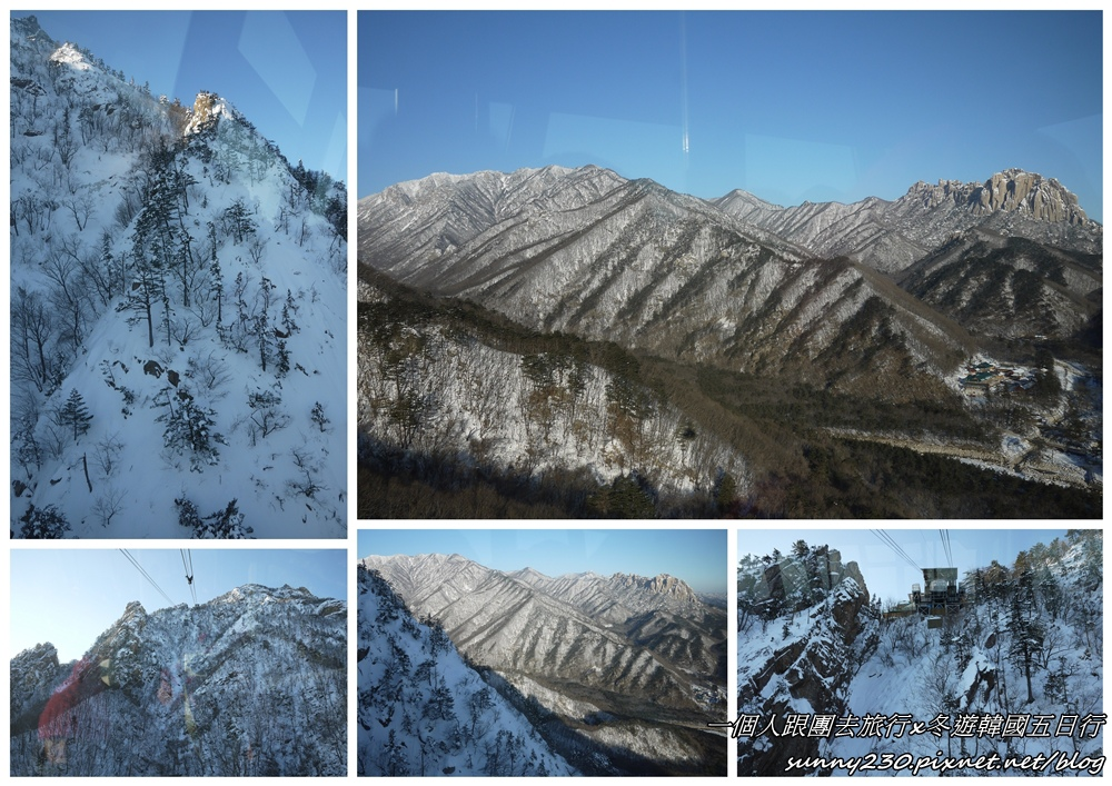 2012冬遊韓國五日行-day3-10.jpg