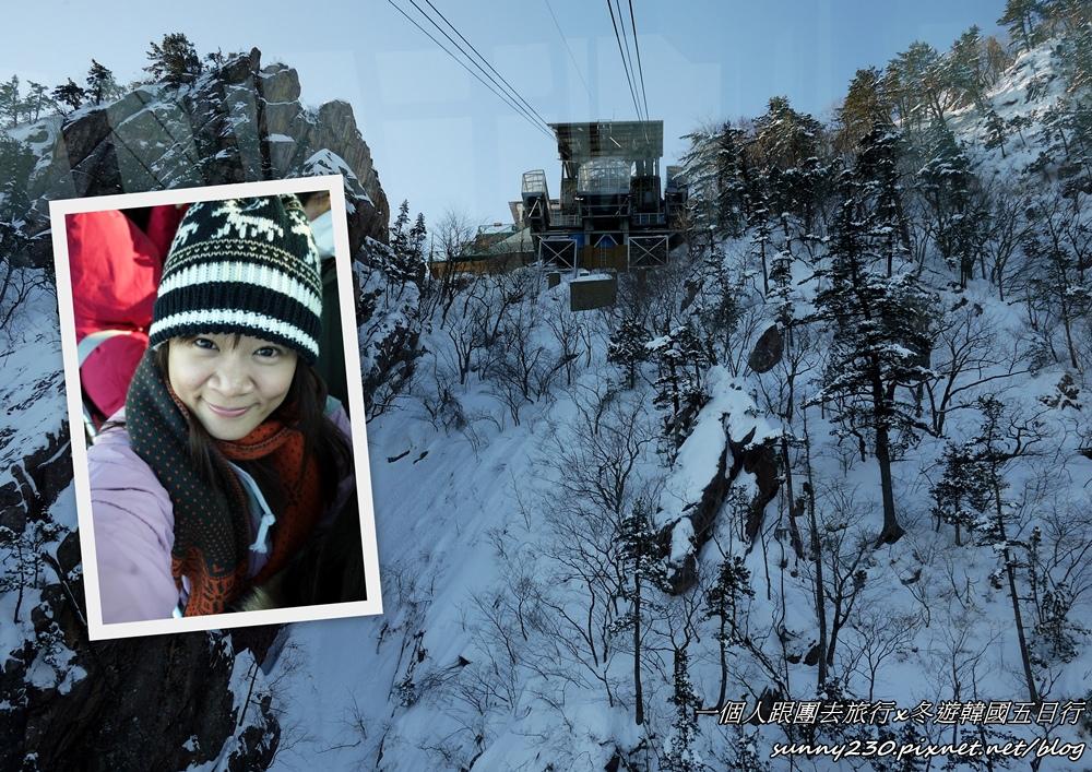 2012冬遊韓國五日行-day3-11.jpg