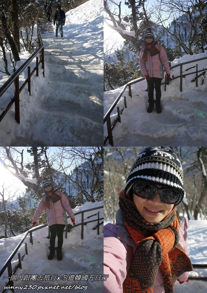 2012冬遊韓國五日行-day3-13.jpg