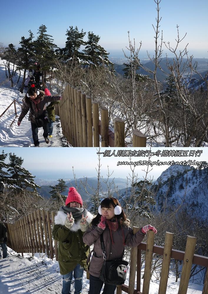 2012冬遊韓國五日行-day3-14.jpg