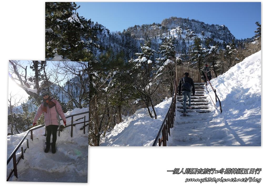 2012冬遊韓國五日行-day3-15.jpg