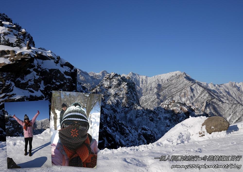 2012冬遊韓國五日行-day3-16.jpg