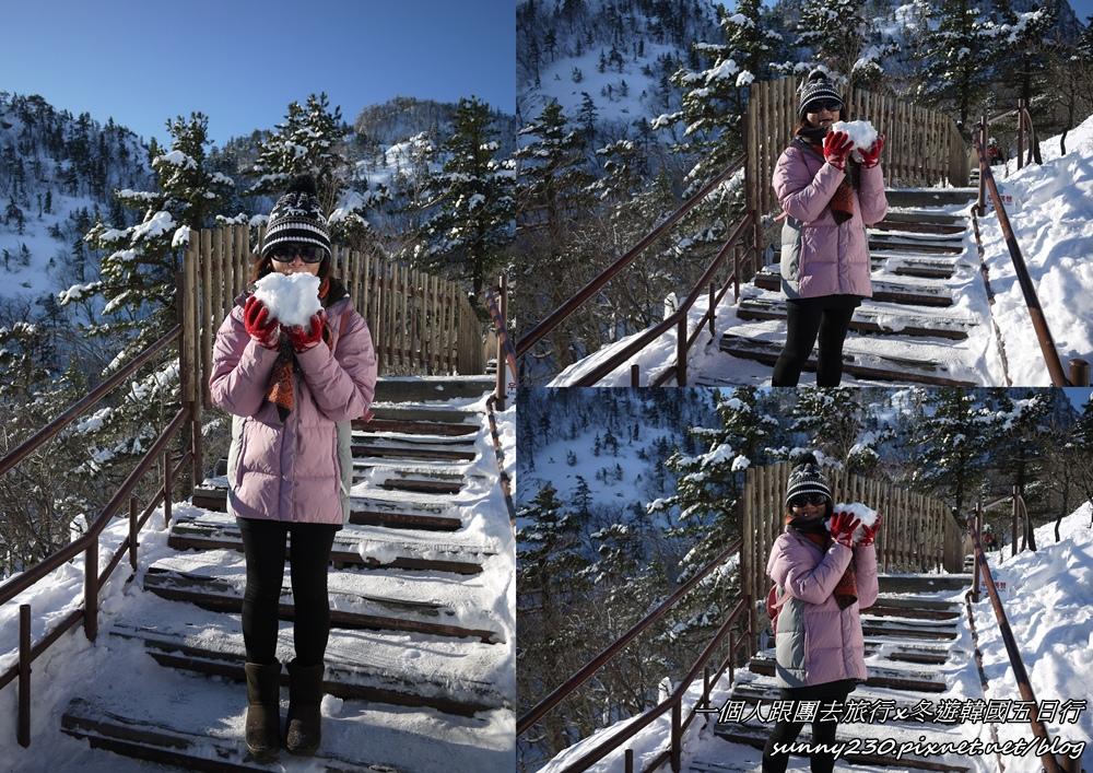 2012冬遊韓國五日行-day3-19.jpg
