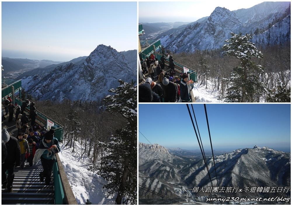 2012冬遊韓國五日行-day3-21.jpg