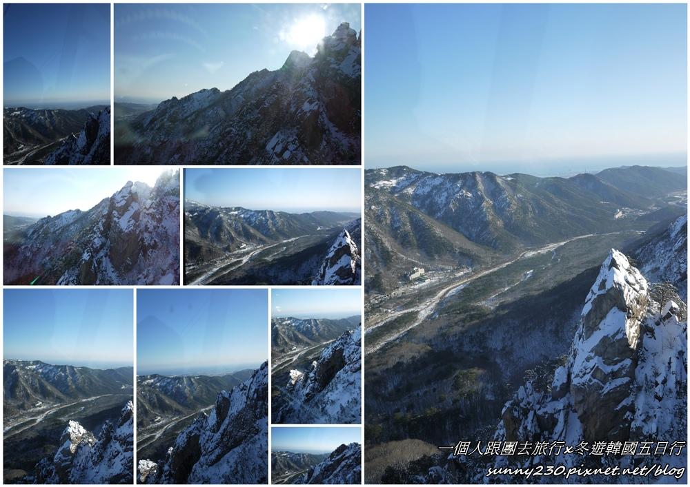 2012冬遊韓國五日行-day3-23.jpg