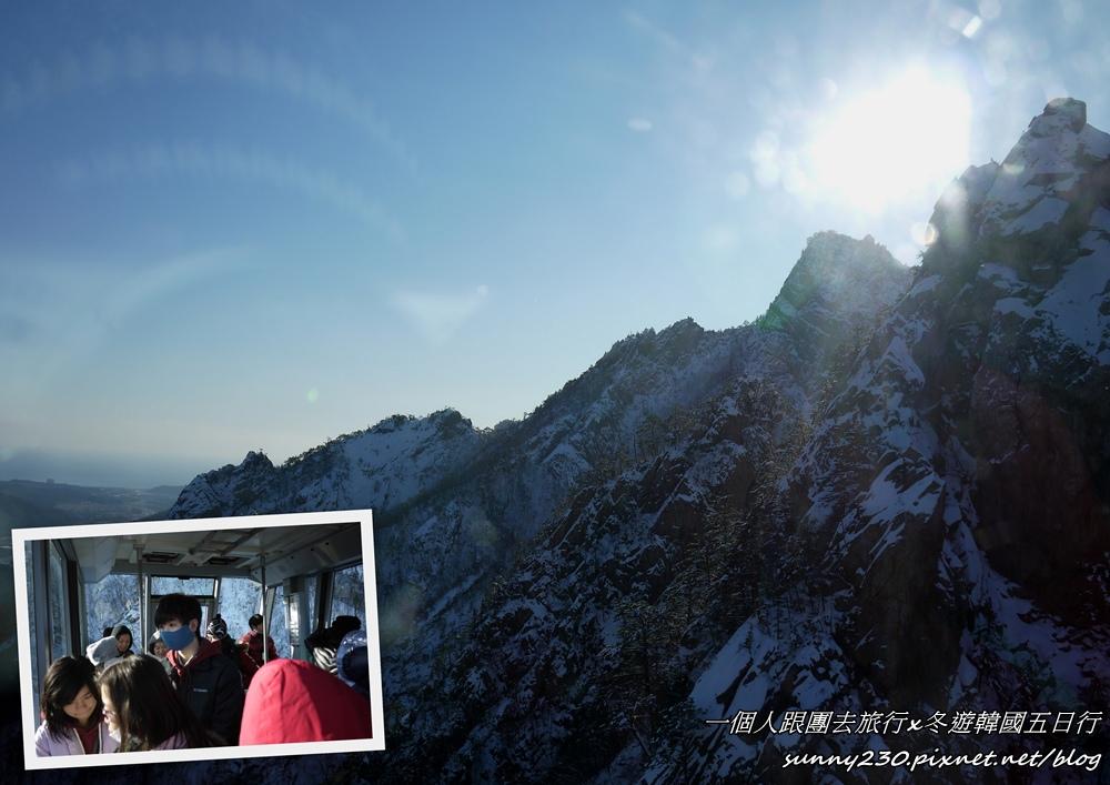 2012冬遊韓國五日行-day3-24.jpg