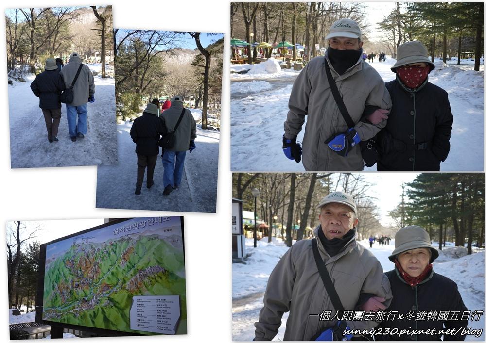 2012冬遊韓國五日行-day3-25.jpg