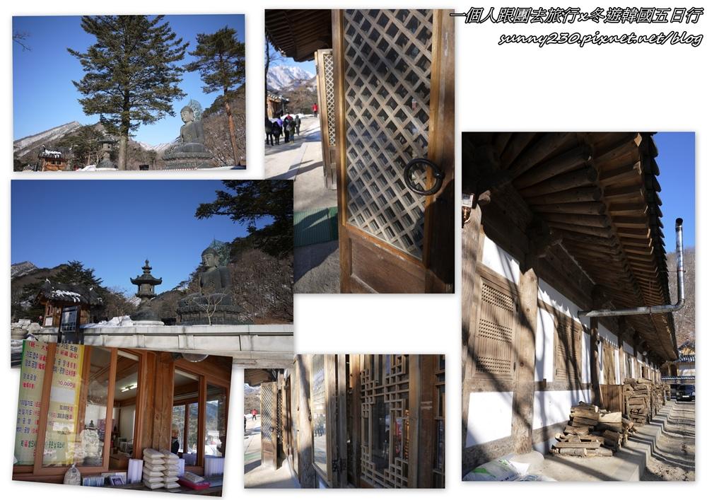 2012冬遊韓國五日行-day3-27.jpg