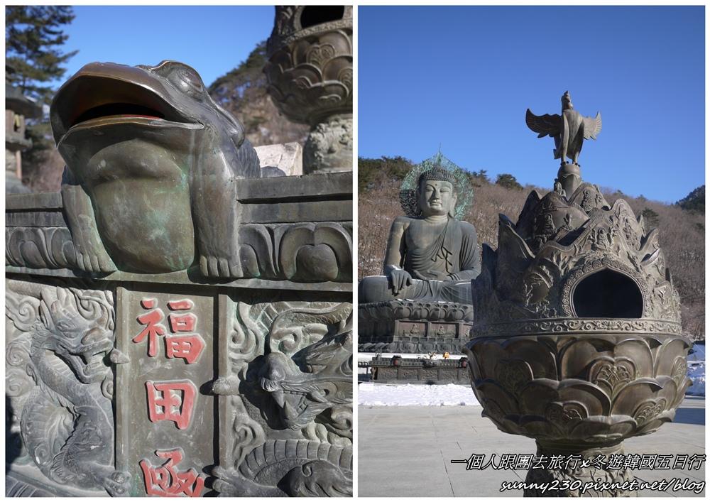 2012冬遊韓國五日行-day3-28.jpg