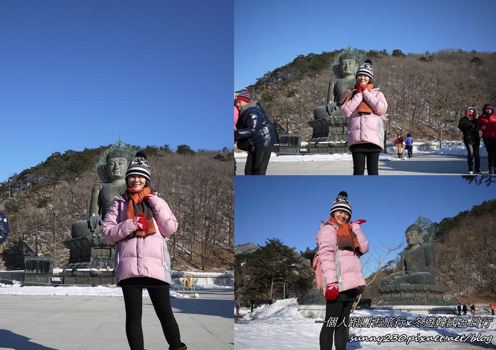 2012冬遊韓國五日行-day3-29.jpg