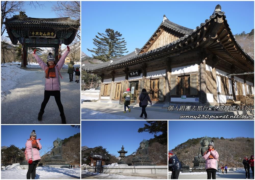 2012冬遊韓國五日行-day3-33.jpg