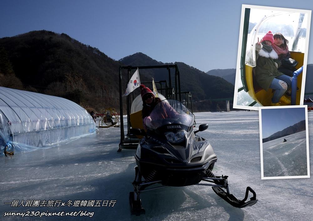 2012冬遊韓國五日行-day3-37.jpg