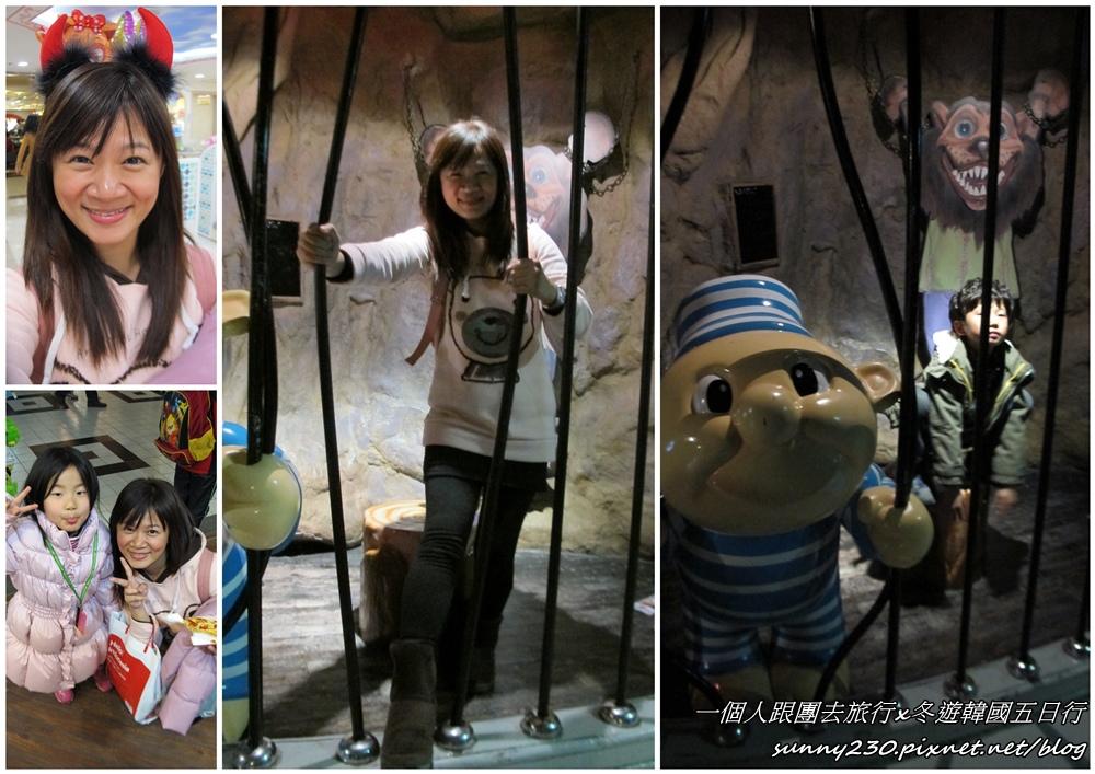 2012冬遊韓國五日行-day3-41.jpg