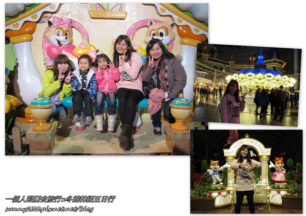 2012冬遊韓國五日行-day3-49.jpg