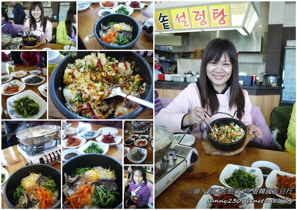 2012冬遊韓國五日行-day3-50.jpg