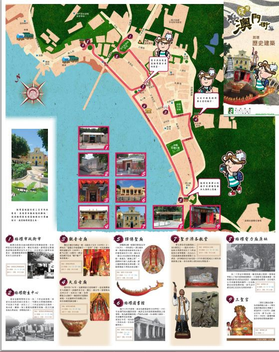 路環地圖.JPG