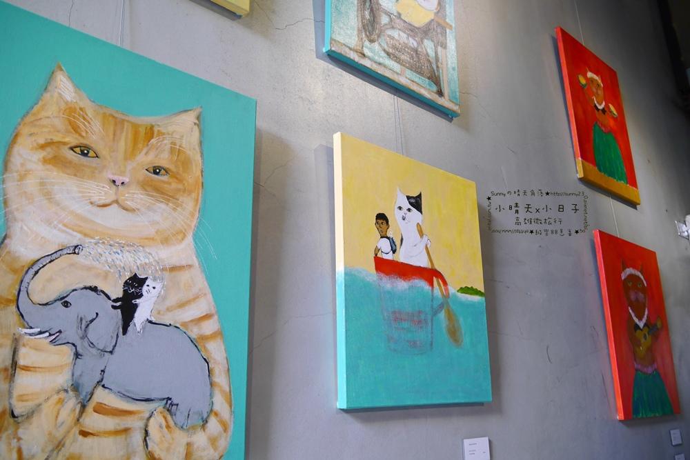 2014高雄微旅行04.JPG