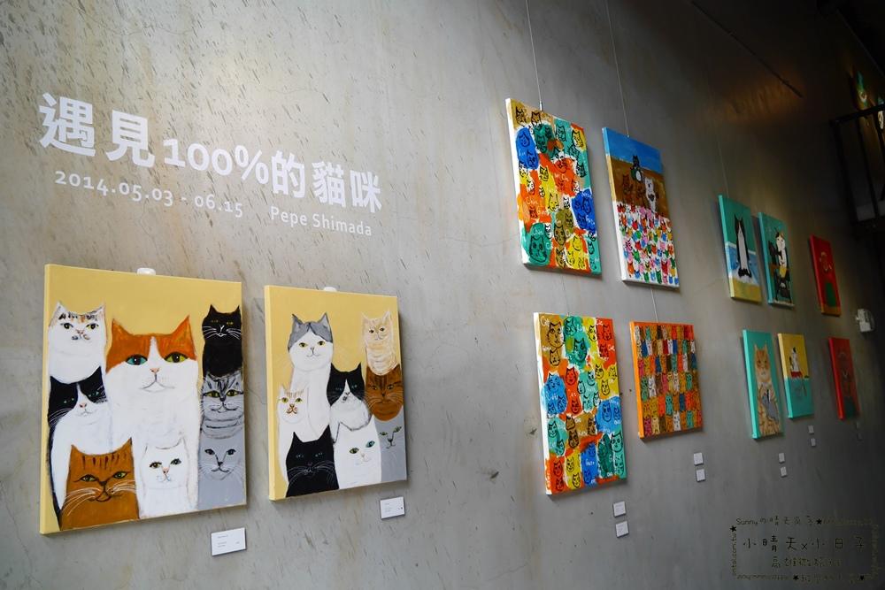 2014高雄微旅行41.JPG