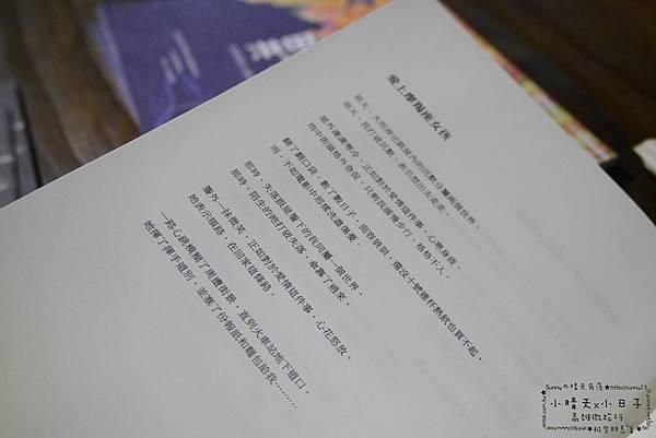 2014高雄微旅行48.JPG