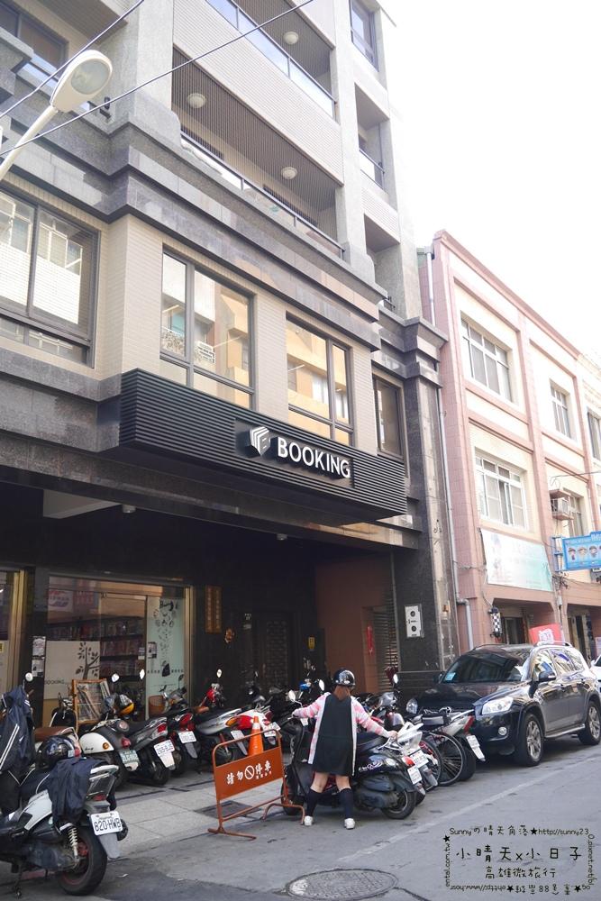 2014高雄微旅行55.JPG