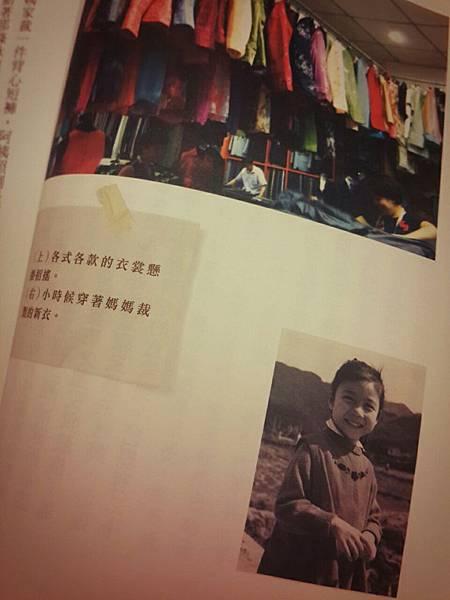 到上海裁新衣去
