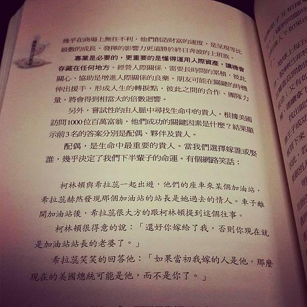 IMG_20141027_160554