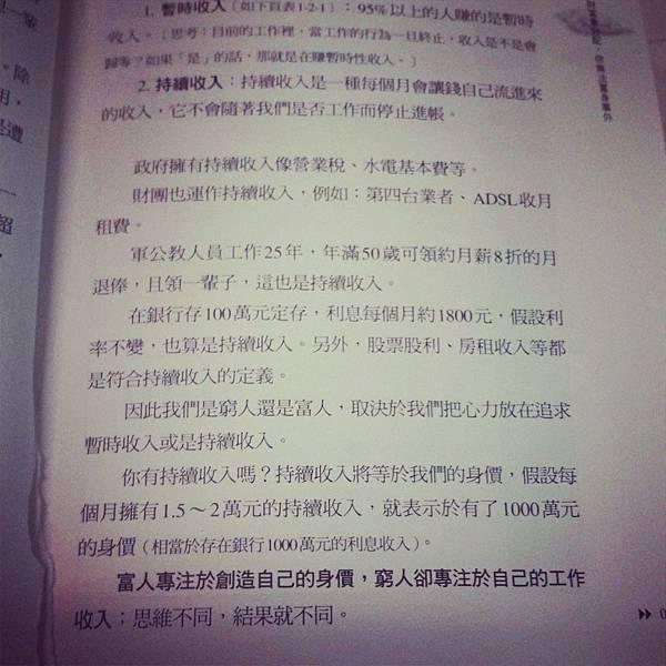 IMG_20141027_143054
