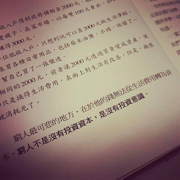 IMG_20141027_142345