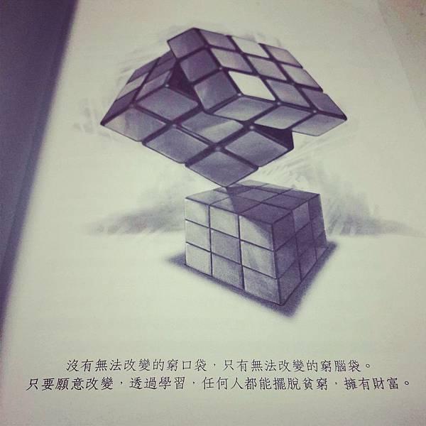 IMG_20141027_142119