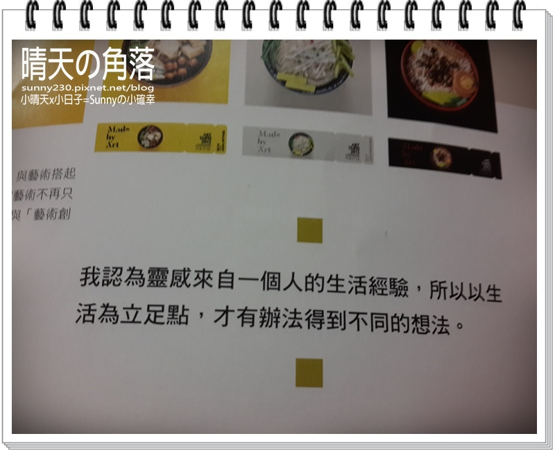 20141007_162754.jpg