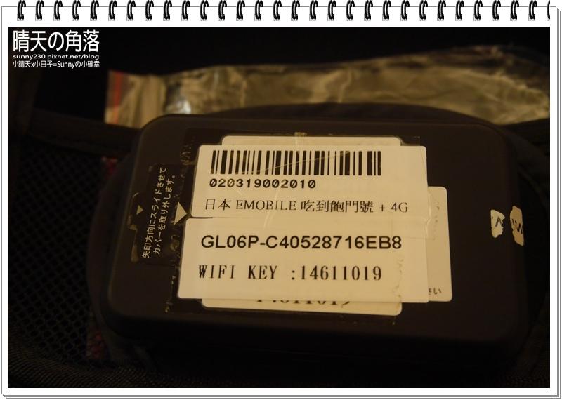 P2070965.JPG