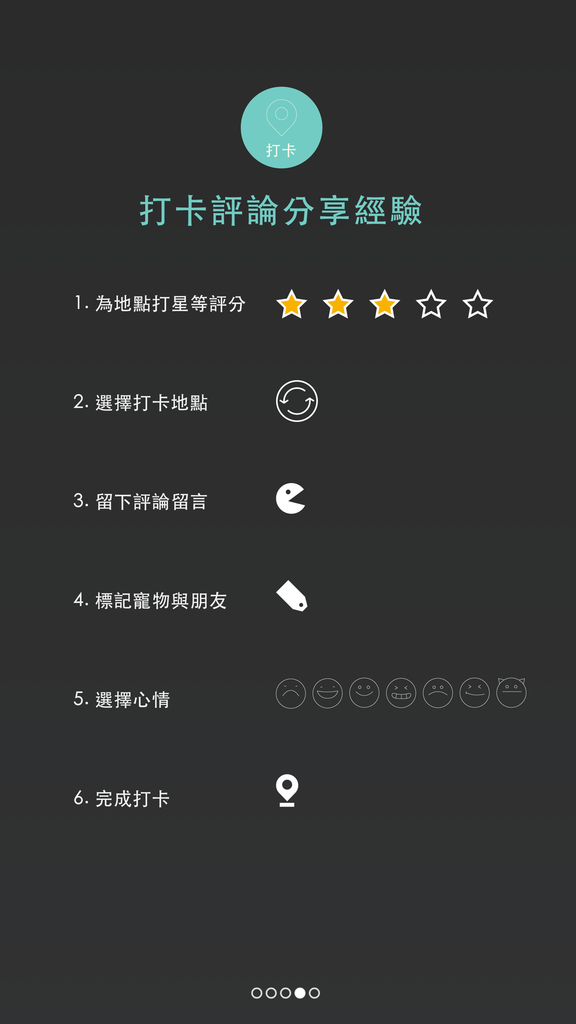 Screenshot_2015-03-13-07-32-51.png