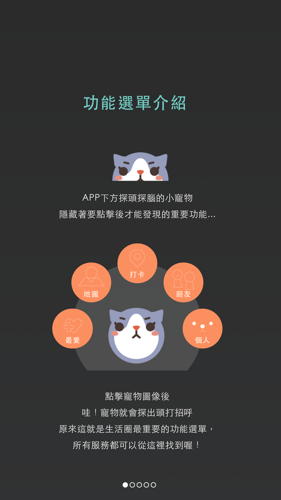 Screenshot_2015-03-13-07-32-22.png