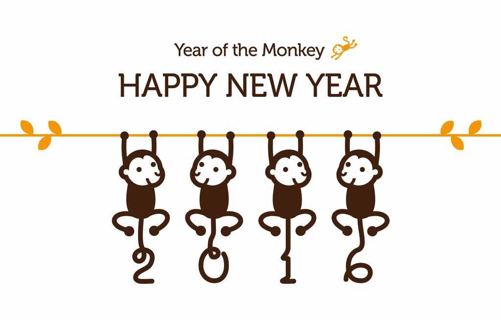 猴新年快烙