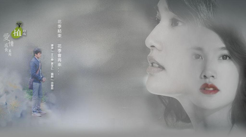 荼蘼 (2)