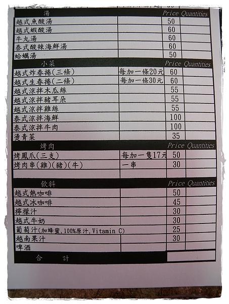 menu..JPG