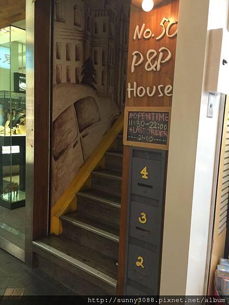 P&P HOUSE 義式鄉村料理