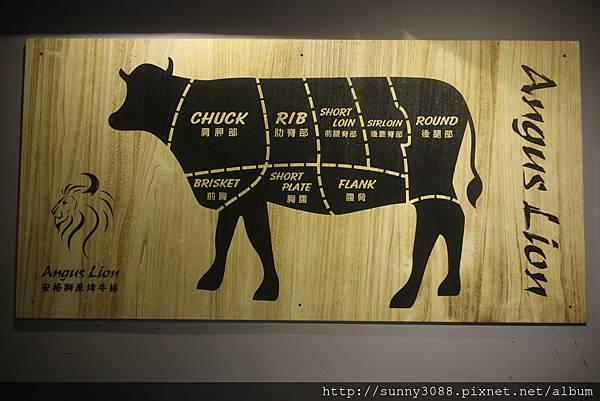 安格獅原烤牛排