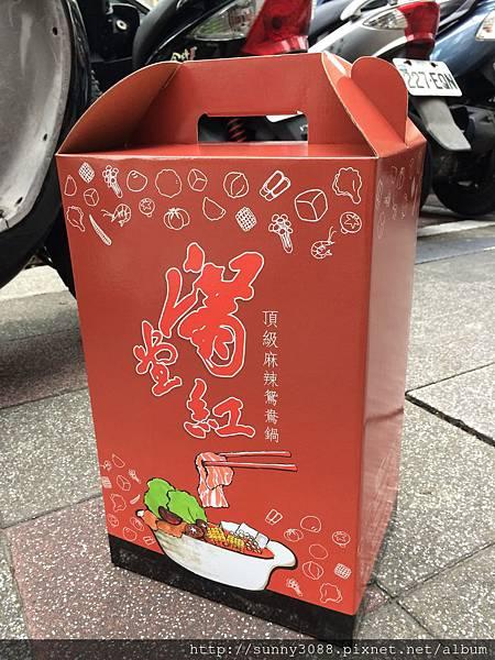 滿堂紅頂級麻辣鴛鴦火鍋超值外帶組合