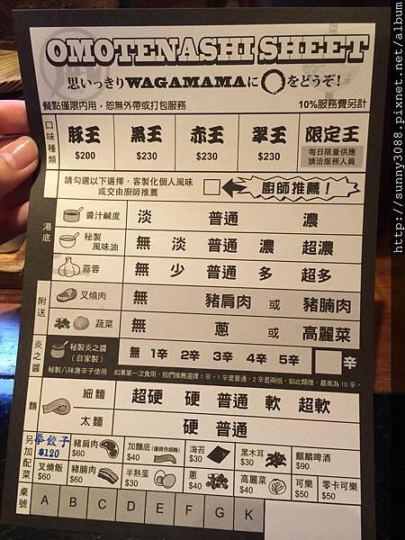 豚骨拉麵ラーメン凪 (Nagi)拉麵