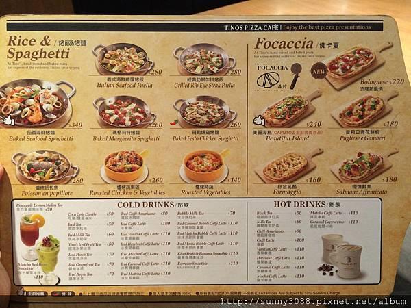201509提諾Tinos Pizza