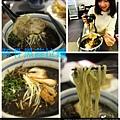 台南山小屋拉麵