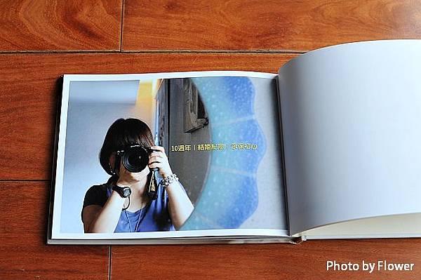 2012-01-04 15-20-27_0422.jpg