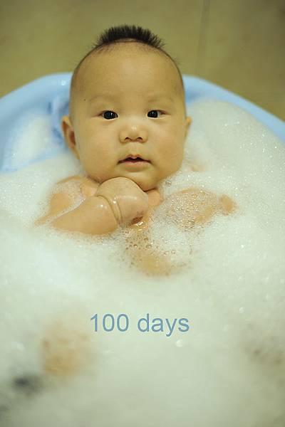 100 days low