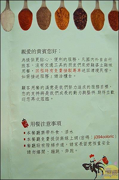 DSC_1200.JPG