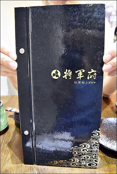DSC_0607-20150907.JPG