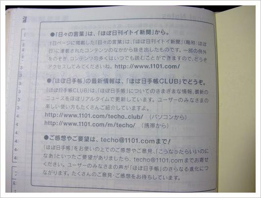DSCF7607.JPG
