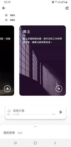 Screenshot_20200930-231908_Zepp