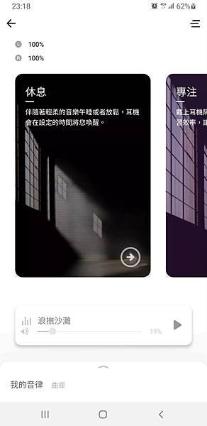 Screenshot_20200930-231852_Zepp