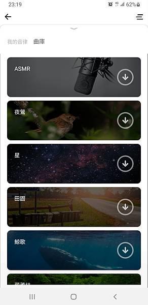 Screenshot_20200930-231930_Zepp